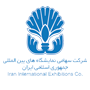 Iran International Exhibition Co.